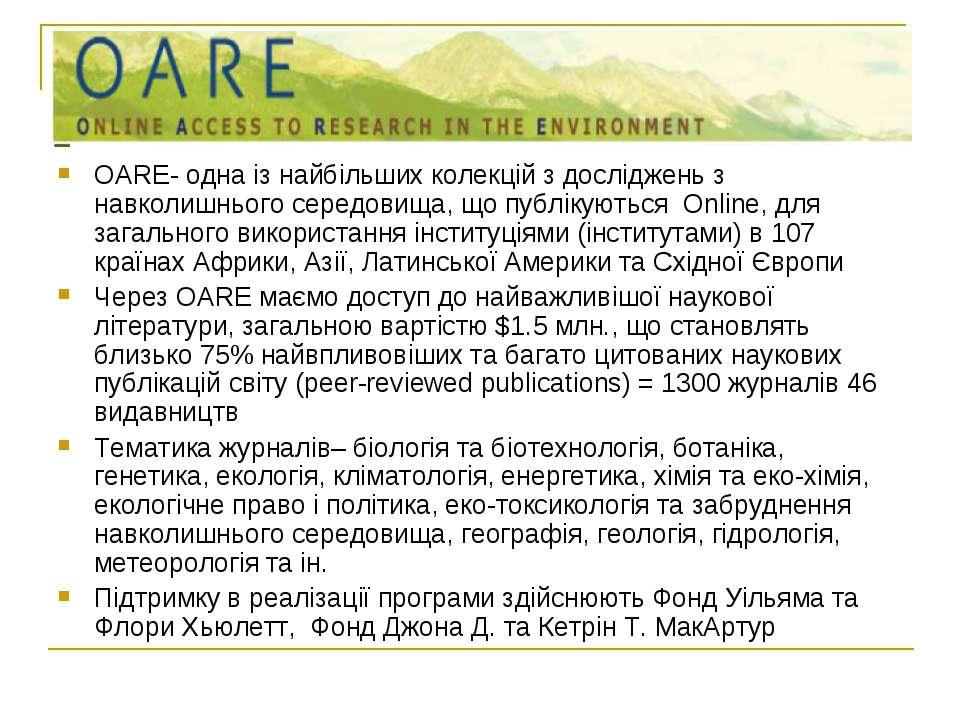 OARE- одна із найбільших колекцій з досліджень з навколишнього середовища, що...