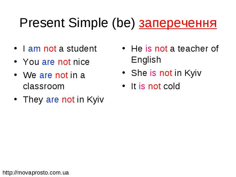Present Simple (be) заперечення I am not a student You are not nice We are no...