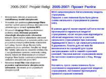 2005-2007: Projekt Religi 2005-2007: Проект Реліги Ministerstwie Zdrowia prop...