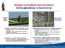 Design Consultant - Radoslav Zuk Professor Emeritus - School of Architecture,...