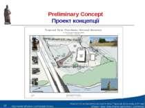 Preliminary Concept Проект концепції Service Canada Комітет по встановленню п...