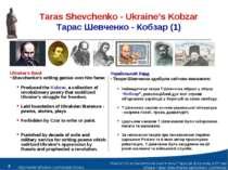 Taras Shevchenko - Ukraine's Kobzar Тарас Шевченко - Кобзар (1) . Ukraine's B...