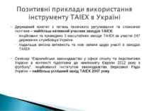 Державний комітет з питань технічного регулювання та споживчої політики – най...