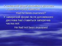 У питальній формі допоміжне дієслово ставиться перед підметом: Had he been ex...
