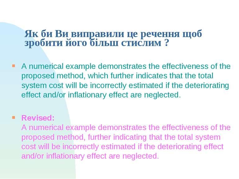 Як би Ви виправили це речення щоб зробити його більш стислим ? A numerical ex...