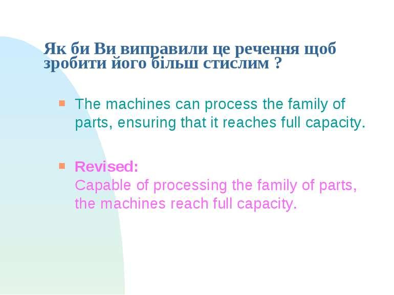 Як би Ви виправили це речення щоб зробити його більш стислим ? The machines c...