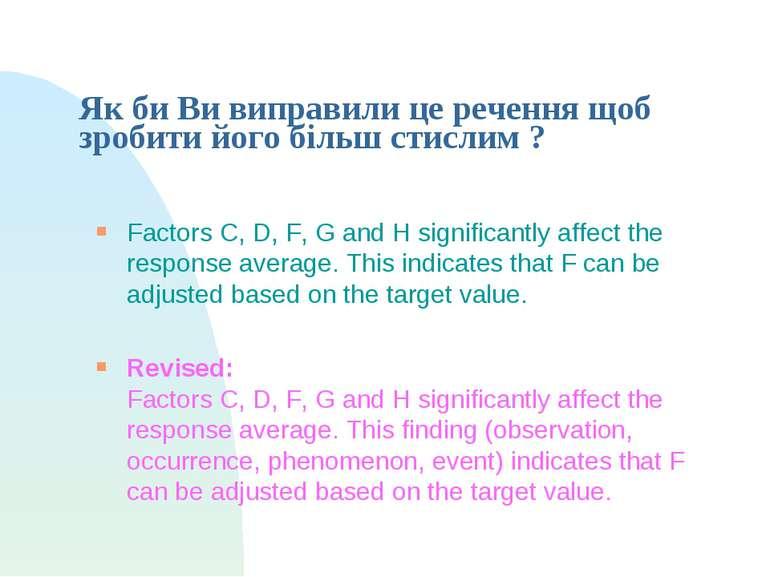 Як би Ви виправили це речення щоб зробити його більш стислим ? Factors C, D, ...