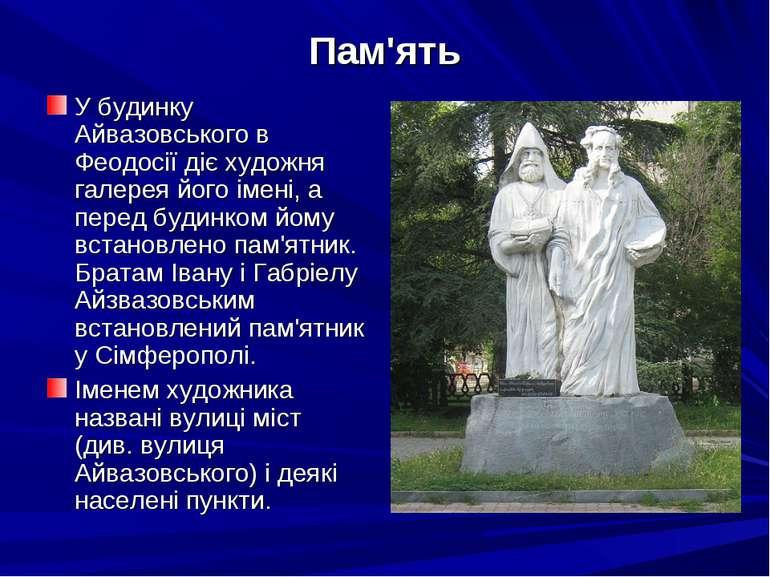 Пам'ять У будинку Айвазовського в Феодосії діє художня галерея його імені, а ...