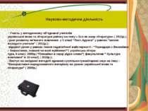 Науково-методична діяльність - Участь у методичному об'єднанні учителів украї...
