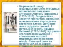 На ринковій площі французького міста Мондидьє встановлено пам'ятник аптекарю ...