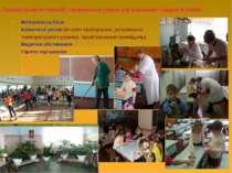 Адміністрацією гімназії створюються умови для навчання і здоров'я учнів: Мате...