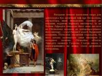 Вихідною точкою написання твору для драматурга був античний міф про Пігмаліон...