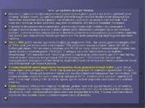 Тести, що оцінюють функцію гіпофіза Більшість гормонів гіпофіза виділяється у...