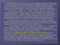 У гіпоглікемічному тесті інсулін вводять довенно переважно в дозі 0,15 Од/кг ...