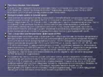 Постінсулінова гіпоглікемія У діагностиці синдрому Кушинга використовується т...