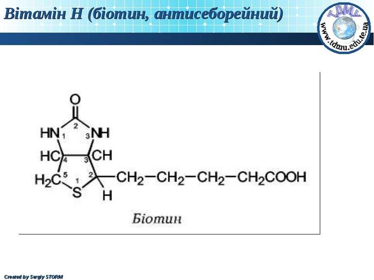 Вітамін Н (біотин, антисеборейний) Created by Sergiy STORM
