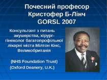 Почесний професор Кристофер Б-Лінч GORSL 2007 Консультант з питань акушерства...