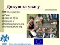 * Дякую за увагу ММГО «Екоклуб» м.Рівне 38 0362 26 78 91 Лісовської, 5 office...