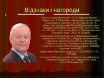Відзнаки і нагороди Лауреат Державної премії СРСР, Державноїпремії України ім...