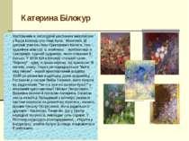 Катерина Білокур Наставники в оволодінні масляним живописом у Катрі Білокур у...