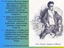 27 липня 1795 року Гофман здає перший екзамен по юриспруденції , успішно закі...