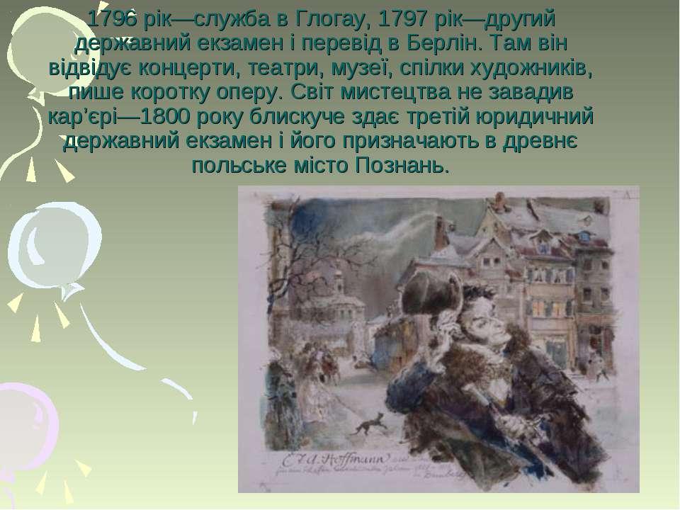 1796 рік—служба в Глогау, 1797 рік—другий державний екзамен і перевід в Берлі...