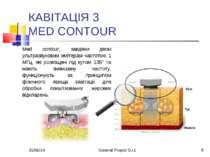 * General Project S.r.l. * КАВІТАЦІЯ З MED CONTOUR Med contour, завдяки двом ...