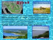 Дунай - друга за величиною річка Європи після Волги (довжина - 2860 км, площа...