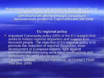 Важливою складовою регіональної політики ЄС є те, що вона спрямовується на ви...