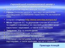 Європейський моніторинговий центр з наркотиків і наркозалежності Категорія На...