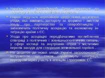 Україна та Європейський Союз готуються до переходу на якісно новий рівень від...