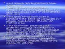 Агенції Спільноти також розрізняються за типами відповідальності. Агенції пер...