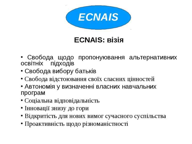 ECNAIS: візія Свобода щодо пропонуювання альтернативних освітніх підходів ...