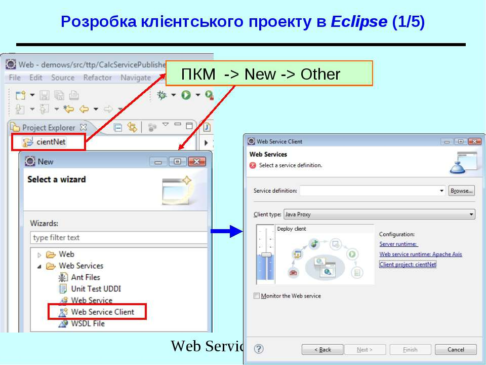 wsdl to java example in eclipse