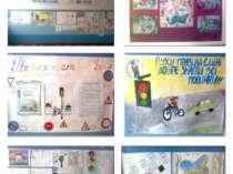 """Конкурс газет і малюнків """"Знавці дорожніх знаків"""""""