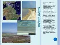 ОЗЕРО СИВАШ Оз. Сива ш, або Гниле Мо ре - система мілководних заток на заході...