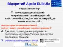 Відкритий Архів ELibUkr - http://oa.elibukr.org/ Мультидисциплінарний міжунів...