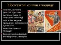 Обов'язкові ознаки геноциду наявність злочинної ідеології, підготовка суспіль...