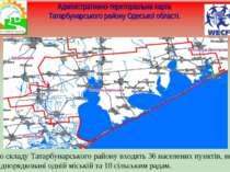 Адміністративно-територіальна карта Татарбунарського району Одеської області....