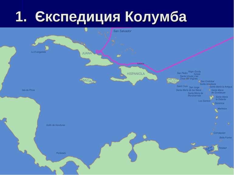 1. Єкспедиция Колумба