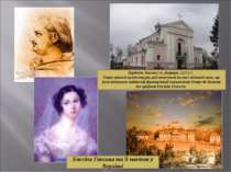 Бердичів. Костел св.Варвари 1826рік. Окрім цікавої архітектури, цей невелик...