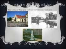 Багато місць у Миргороді пов'язано з ім'ям великого земляка