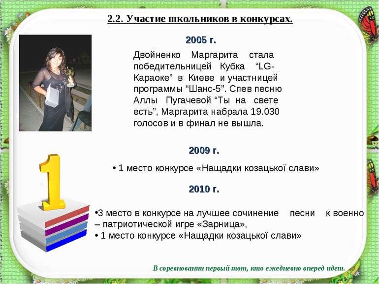 """Двойненко Маргарита стала победительницей Кубка """"LG-Караоке"""" в Киеве и участн..."""