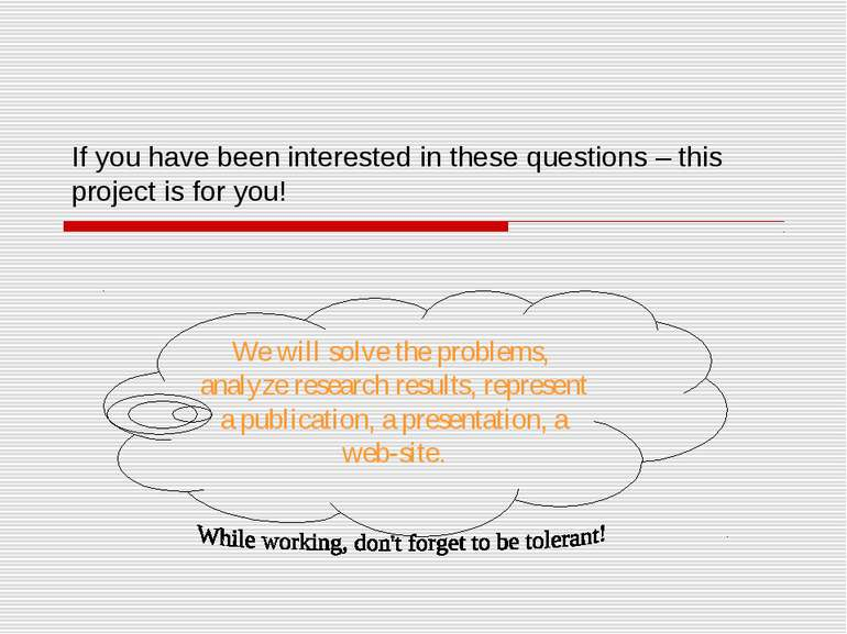If you have been interested in these questions – this project is for you! We ...