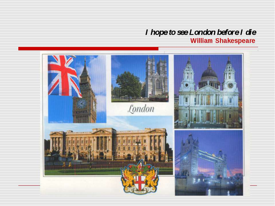 I hope to see London before I die William Shakespeare