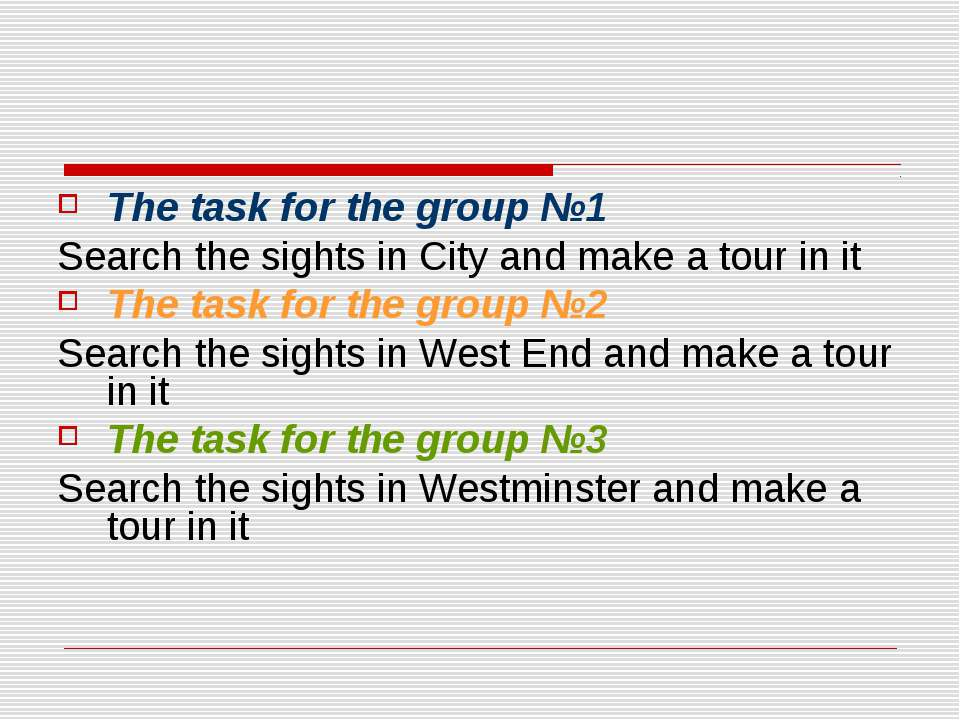 The task for the group №1 Search the sights in City and make a tour in it The...