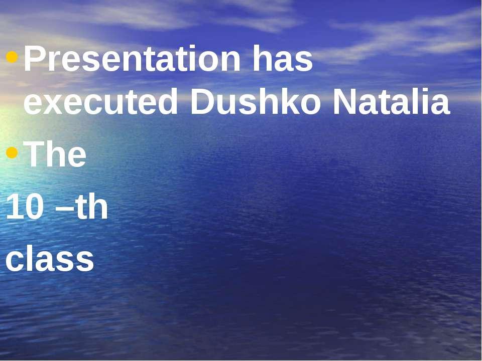 Presentation has executed Dushko Natalia The 10 –th class
