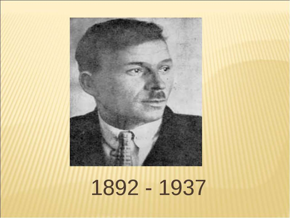 1892 - 1937