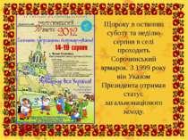 Щороку в останню суботу та неділю серпня в селі проходить Сорочинський ярмаро...