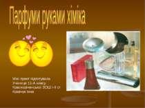 Міні-прект підготувала Учениця 11-А класу Красноріченської ЗОШ І-ІІ ст Кравчу...